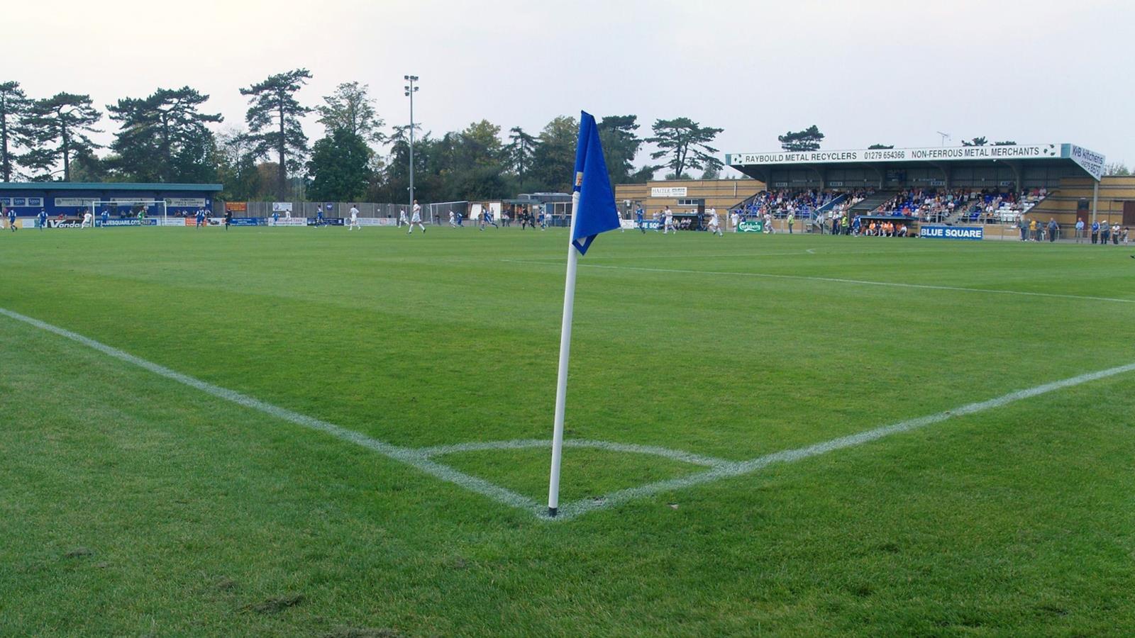 UP NEXT: BISHOP'S STORTFORD (A) - News - Stevenage Football Club